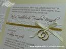Pozivnica za vjenčanje Dva prstena kolekcije Fairy Tale