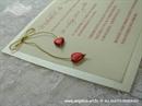 Pozivnica za vjenčanje Dva srca - Transparent