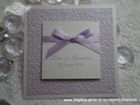 lavanda pozivnica s lila mašnicom na rasklapanje