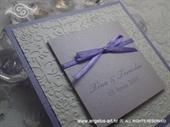Pozivnica za vjenčanje Royal Trendy Ljubičasta