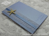 Zahvalnica za vjenčanje Beach Blue