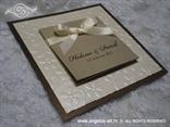 pozivnica za vjenčanje smeđe bež sa krem mašnicom na rasklapanje