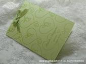 Zahvalnica za vjenčanje Green Love